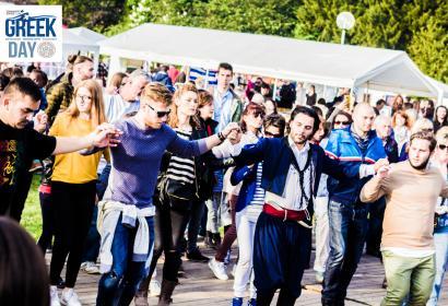 Greek day danse