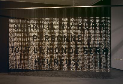 Rideau os Biennale ARTour, exposition d'art contemporain au Bois-du-Luc